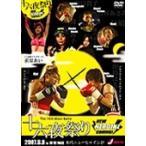 「J-GIRLS 十六夜祭り / 風神見参 ライカタイフーン」風の嵐 DVD