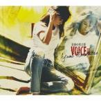 中村あゆみ VOICE III 青春の光と影 CD