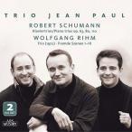 トリオ・ジャン・パウル Schumann: Piano Trios No.1-No.3; Rihm: Fremde Szene, etc CD