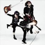 メガマソ トワイライトスター [CD+DVD]<初回生産限定盤> 12cmCD Single