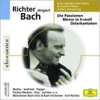 カール・リヒター Richter Dirigiert Bach CD