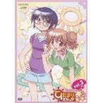 ひだまりスケッチ×☆☆☆ 3<通常版> DVD