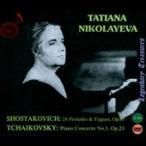 タチアナ・ニコラーエワ Shostakovich: 24 Preludes & Fugues; Tchaikovsky: Piano Concerto No.1 [2CD+DVD] CD