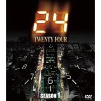 キーファー・サザーランド 24-TWENTY FOUR- シーズン1<SEASONSコンパクト・ボックス> DVD
