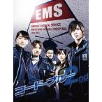 山下智久 コード・ブルー ドクターヘリ緊急救命 2nd season DVD-BOX DVD