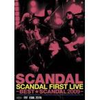 SCANDAL SCANDAL FIRST LIVE -BEST★SCANDAL 2009- DVD