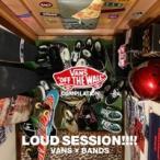 Ken Yokoyama VANS COMPILATION LOUD SESSION!!!! of VANS×BANDS CD