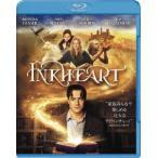 インクハート / 魔法の声 Blu-ray Disc