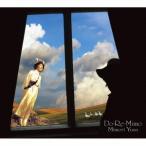 遊佐未森 Do-Re-Mimo the singles collection CD