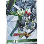 仮面ライダーW(ダブル) VOL.8 DVD