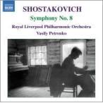 ロイヤル・リヴァプール・フィルハーモニー管弦楽団 Shostakovich: Symphony No.8 Op.65 CD