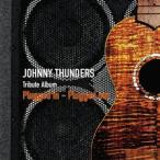 増子直純 ジョニー・サンダース・トリビュート プラグド・イン - プラグド・アウト CD