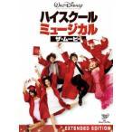 ケニー・オルテガ ハイスクール・ミュージカル/ザ・ムービー DVD
