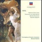 ベルナルト・ハイティンク Ravel: Daphnis et Chloe Suites No.1, No.2, Pavane pour Une Infante Defunte, etc CD