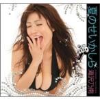 滝沢乃南 夏のせいかしら 12cmCD Single