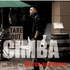 CIMBA Words and Notes CD
