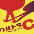 ナオト・インティライミ ウルトラC CD