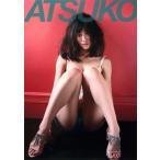 前田敦子 前田敦子写真集 「ATSUKO」 Book
