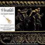 アルド・チェッカート ヴィヴァルディ: 「四季」 CD