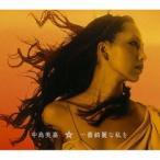 中島美嘉 一番綺麗な私を 12cmCD Single