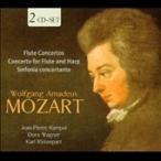 カール・リステンパルト Mozart: Flute Concertos, Concerto for Flute and Harp, Sinfonia Concertante CD