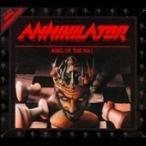 Annihilator King Of The Kill CD