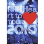 AAA AAA Heart to Heart TOUR 2010 DVD