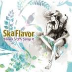 美吉田月 Ska Flavor loves ジブリ Songs CD