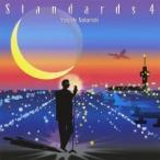 中西保志 スタンダーズ 4 CD
