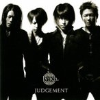 lynch. JUDGEMENT<通常盤> 12cmCD Single