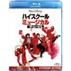 ケニー・オルテガ ハイスクール・ミュージカル/ザ・ムービー Blu-ray Disc