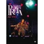 Preta Gil Noite Preta Ao Vivo DVD