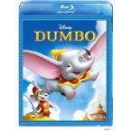 ダンボ  Blu-ray