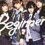AKB48 Beginner (Type-B) [CD+DVD]<通常盤> 12cmCD Single