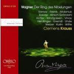 クレメンス・クラウス Wagner: Der Ring des Nibelungen CD