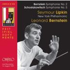 """レナード・バーンスタイン Bernstein: Symphony No.2 """"""""The Age of Anxiety""""""""; Shostakovich: Symphony No.5 Op.47 CD"""