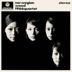 1966カルテット ノルウェーの森〜ザ・ビートルズ・クラシックス CD
