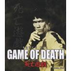 ロバート・クローズ 死亡遊戯 Blu-ray Disc