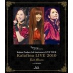 "Kalafina Kalafina LIVE 2010 """"Red Moon"""" at JCB HALL Blu-ray Disc"