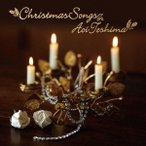 手嶌葵 Christmas Songs CD