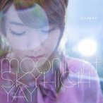 moumoon moonlight / スカイハイ / YAY [CD+DVD] 12cmCD Single