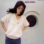大貫妙子 SUNSHOWER Blu-spec CD
