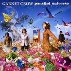 ショッピングGARNET GARNET CROW parallel universe<通常盤> CD