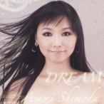 下田麻美 DREAM CD
