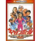 ハル・ニーダム キャノンボール デジタル・リマスター版 DVD