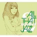 All That Jazz ���֥ꥸ�㥺2 CD