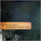 摩天楼オペラ INDIES BEST COLLECTION [CD+DVD] CD
