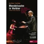 クルト・マズア Mendelssohn in Verbier - Piano Sextet Op.110, Piano Concerto No.1, etc DVD