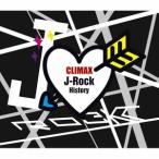 佐野元春 クライマックス J-ロック・ヒストリー CD
