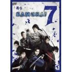 三浦翔平 舞台 SAMURAI 7 DVD